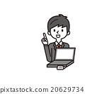 筆記型電腦 計算機 個人電腦 20629734