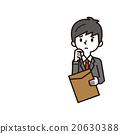 Salaryman series ซีรี่ส์ตัวละครที่เรียบง่าย】 20630388