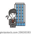 矢量 商業 商務 20630393