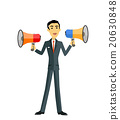 Boss with Megaphone 20630848