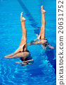 Synchronized swimmers 20631752