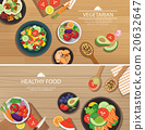 healthy organic vegetarian on a wooden background 20632647