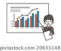 公司职员 数据 协定 20633148