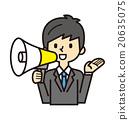 擴音器 喇叭 商務人士 20635075