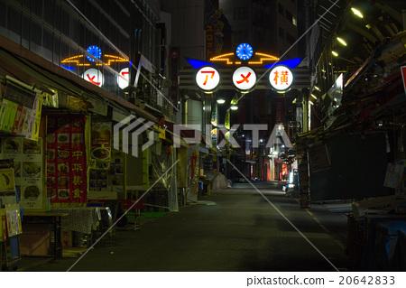 Ameyoko's late night 20642833