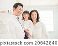 家庭 开怀笑 咧嘴笑 20642840