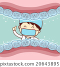 cute cartoon tooth invisible braces 20643895