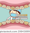 Happy cartoon tooth and dentist 20643899