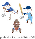 baseball, baseballs, pitcher 20646659