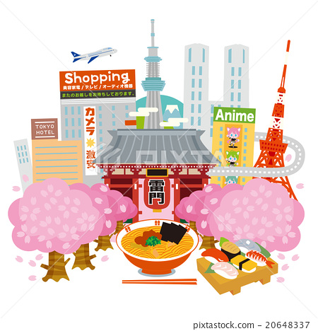 日本觀光街道平行圖像 20648337