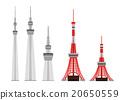 """일러스트 소재 '도쿄 타워와 스카이 트리 """" 20650559"""