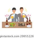ภาพประกอบงานปาร์ตี้ดื่ม 20655226