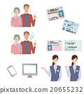 老人 個人身份 身份證 20655232