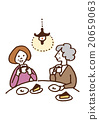 cafe, caffe, café 20659063