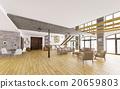休息室 家具 室內 20659803