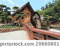 香港 中式 中國人 20660601