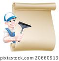 Cartoon Window Cleaner 20660913