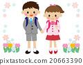 가방을 짊어 질 초등학생 20663390
