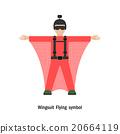 Wing suit Flying.Wing suit flight.Sport logo 20664119