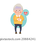 Old Man Heart Attack Cartoon Character 20664241