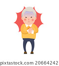 Old Man Heart Attack, Chest Pain Cartoon Character 20664242