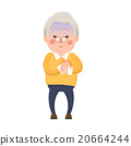 Old Man Chest Pain Cartoon Character 20664244
