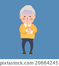 Old Man Chest Pain Cartoon Character 20664245
