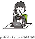日程表 公司职员 职员 20664869