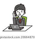 公司職員 工薪族 上班族 20664870