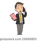 电话 移动 乐谱 20666803