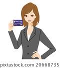 信用卡 女性 女 20668735