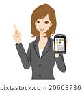 智能手機 智慧型手機 智慧手機 20668736