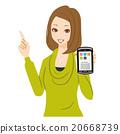Smartphone female 20668739