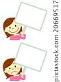 여성, 플래, 카드 20669517