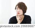 ผู้หญิง,หญิง,สตรี 20669687