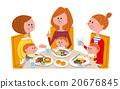 午餐 午饭 妈妈的朋友 20676845
