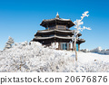 Deogyusan in winter,korea 20676876