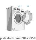 washing machine isolated on white background 20679959