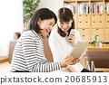 便笺簿 平板 平板电脑 20685913