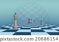 Lonely King (chess metaphor) 20686154