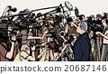 press conference 20687146