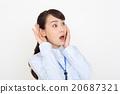 事業女性 商務女性 商界女性 20687321