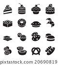 Bakery icons 20690819