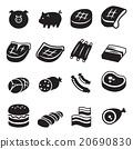 Pork icon 20690830