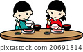 japanese food, japanese cuisine, meal 20691814