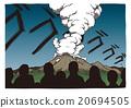 """""""화산"""" """"분화""""의 이미지 일러스트 20694505"""