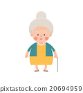 Senior Woman in Yellow Dress with Walking Stick 20694959