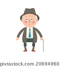 Senior Man in Suit with Walking Stick  20694960