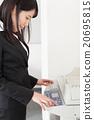 複印機 辦公室女郎 ol 20695815