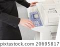 複印機 手心 手上 20695817